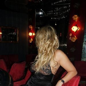 HÜ-Party mit Sonja am Donnerstag